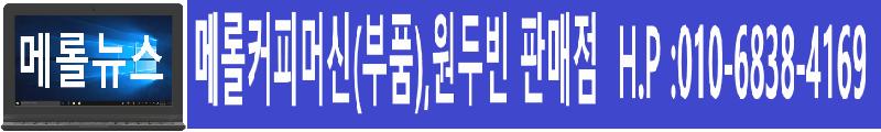 루왁발효커피 1봉지 200g 25,000원