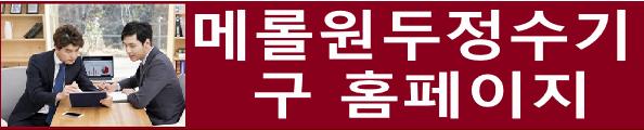 천일정수기렌탈 직수형 정수기렌탈 010-8857-0856